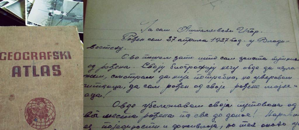 Atlas, Igorovo pisanje
